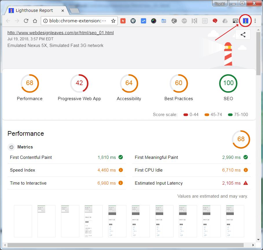 seo対策 検索エンジン最適化 の基本と方法 web design leaves