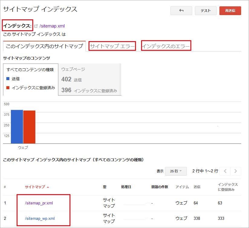 seo対策の基本と方法 web design leaves