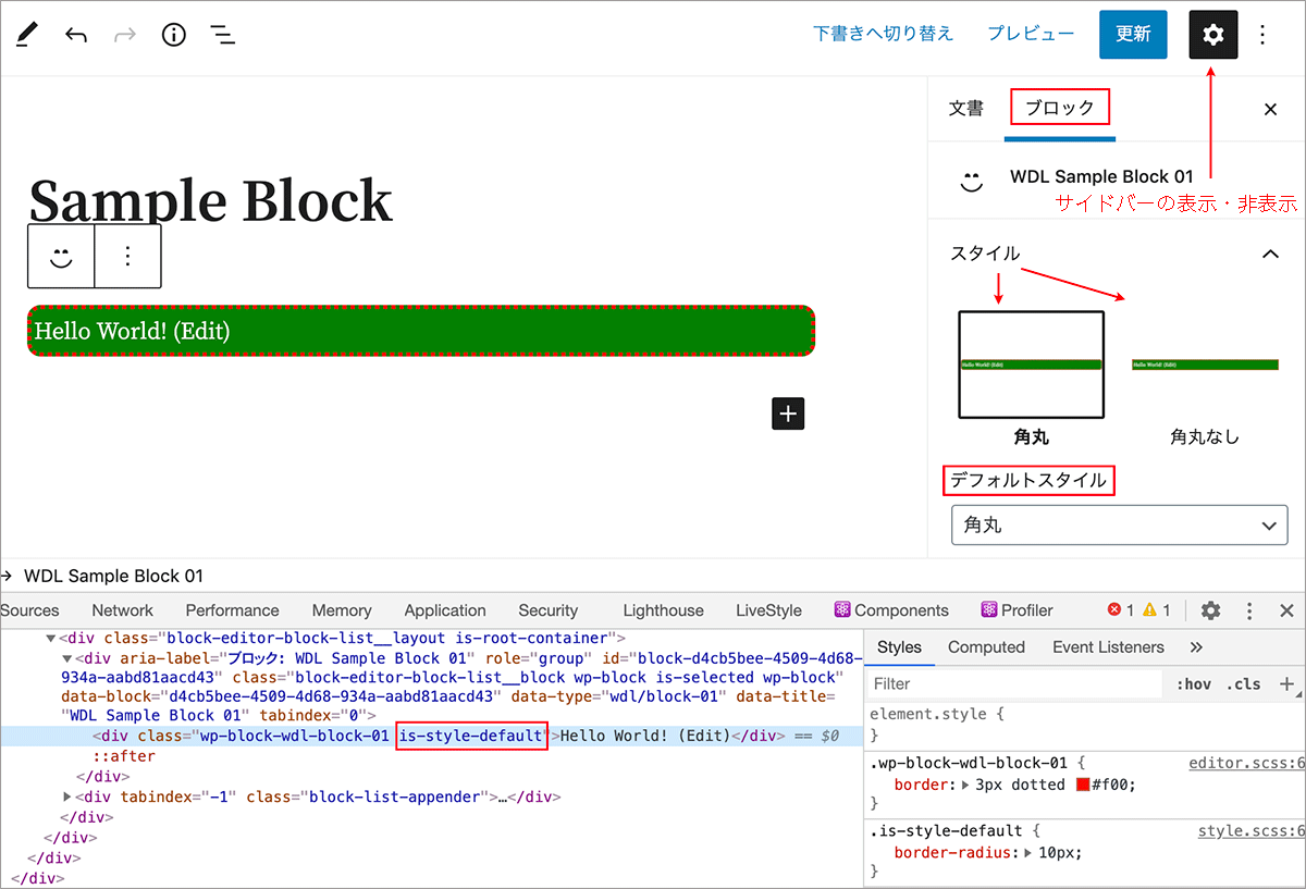 WordPress JSX を使った Gutenberg ブロックの作り方/ Web Design Leaves