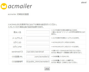acmailer01fixed