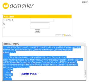 acmailer12