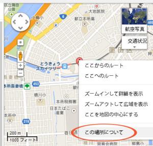 gmap_3