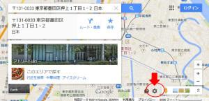 gmap_add01