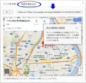 gmap_add03