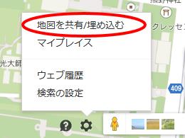 mfp-gmap-02