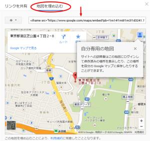 mfp-gmap-03