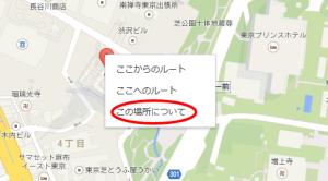 mfp-gmap-04