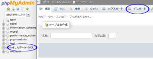 wp_transfer_02