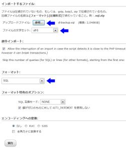 wp_transfer_03