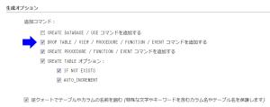 wp_transfer_07