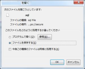 wp_transfer_09