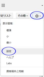 googleCalendar-02
