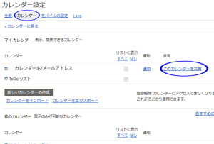 googleCalendar-04