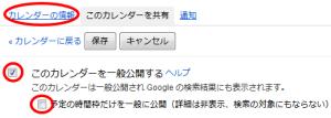 googleCalendar-05