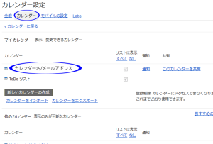 googleCalendar-06