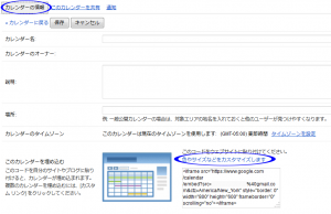 googleCalendar-07-2