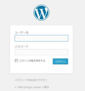 wp_login_01
