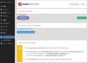 Slider_Revolution_DL_16