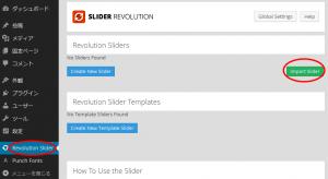 Slider_Revolution_DL_19