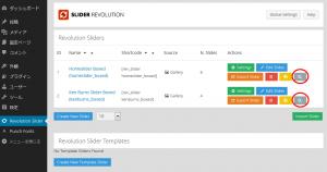 Slider_Revolution_DL_23