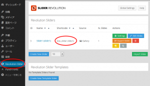 Slider_Revolution_usage_45