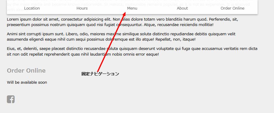 fixed_menu_01