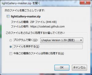 lightGallery-03