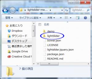 lightSlider-02