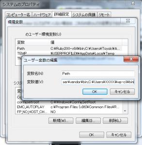 Composer-03
