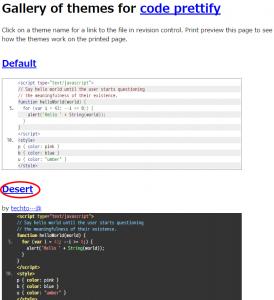 google-code-prettify_05