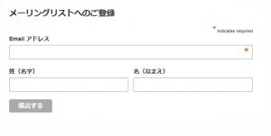 mailchimp_84