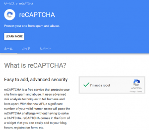 reCAPTCHA_06