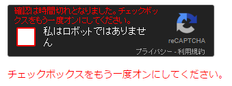 reCAPTCHA_08